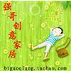 btgaoqiang