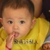 上海小霸王