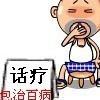 寻快活02