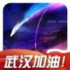 weixin_hf6up