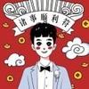 weixin_zh3mb