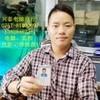 weixin_3ffqk
