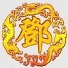 weixin_via8y