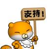 龙飞xql88064