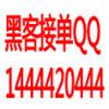 QQ1744420444甲