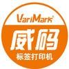 VariMark123