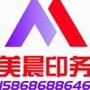 weixin_770qy