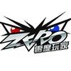 ZERO零度玩家