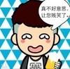 weixin_adl4b
