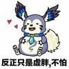 weixin_33rg2