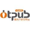 OTPUB学习平台