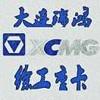 weixin_z47fa