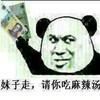 weixin_oa4mf