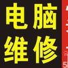 honghuzhiwang