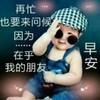 weixin_kdl97