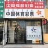 weixin_759z0
