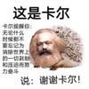 weixin_dkx1f5