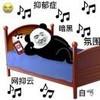 weixin_dc1j0