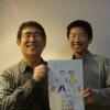 happy_life2008